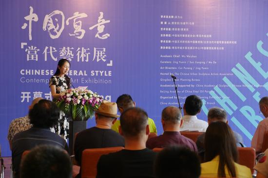 叶东炜在展览开幕上宣读吴为山贺信