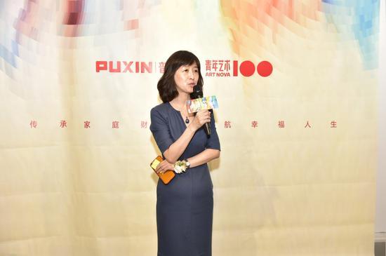 普信资产副总裁王燕红