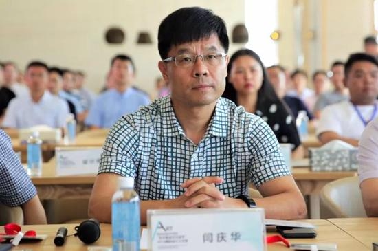 烟台市济技术开发区管理委员会副主任闫庆华副主任