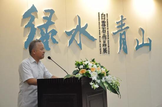 北京荣宝拍卖有限公司艺术顾问李砚强先生