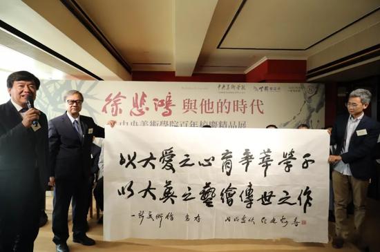 高洪书记向一新美术馆赠送中央美术学院院长范迪安书法作品