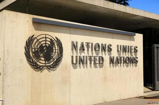 日内瓦联合国总部