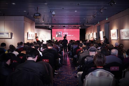 首届艺术品行业会长论坛在宝库艺术中心·珐琅厅隆重举行
