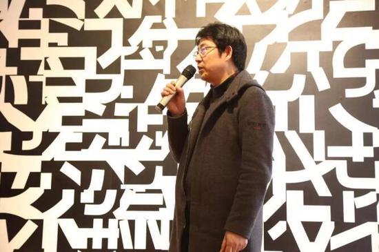 北京印刷学院设计艺术学院党委书记史民峰教授开幕致辞