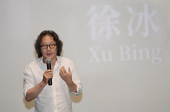 艺术家徐冰在开幕仪式上致辞