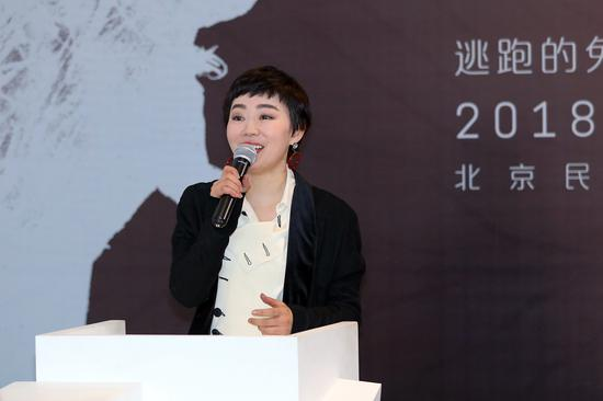 艺术家陈曦开幕式致辞