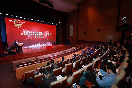 中国保护消费者基金会红木消费者维权服务基金办公室 张文良主任讲话