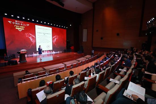 """关于同意启动""""中国红木材质保障工程""""的批复文件展示"""