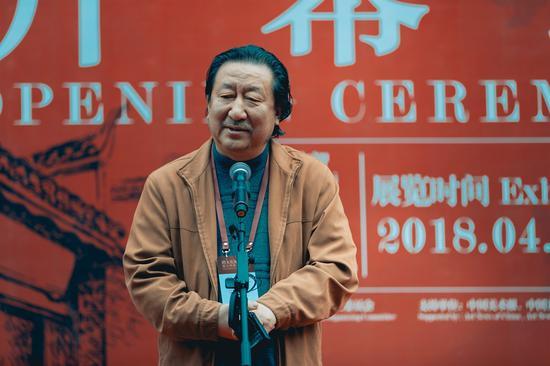 中国美术家协会副主席、中国国家画院院长杨晓阳致辞