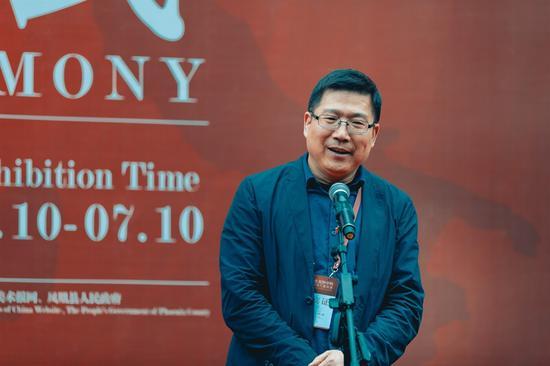 中国美术学院副院长杭间致辞