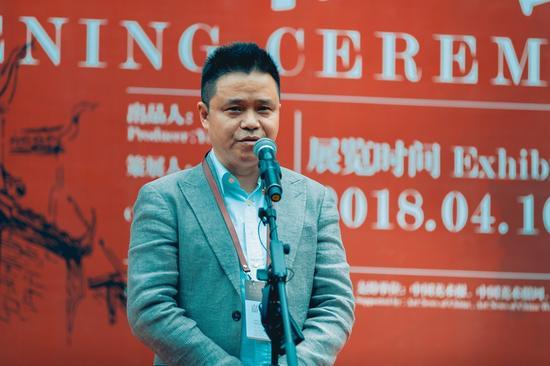 四川美术学院院长、中国美术家协会理事、重庆美术家协会副主席庞茂琨致辞