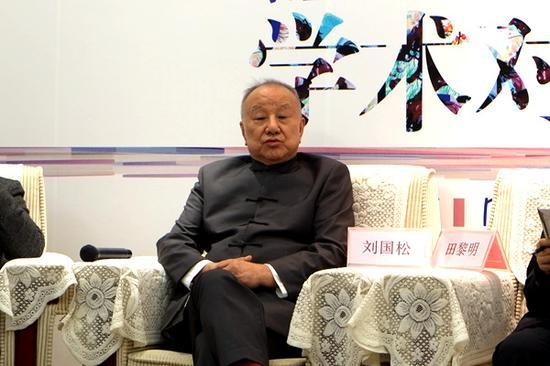 艺术家刘国松发言