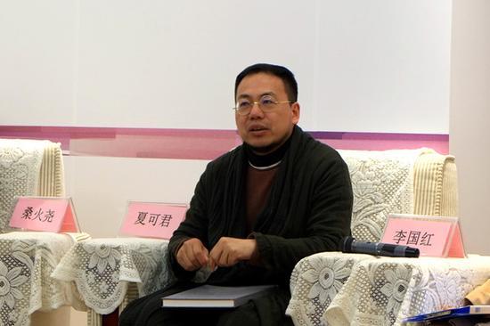 批评家、中国人民大学副教授夏可君发言