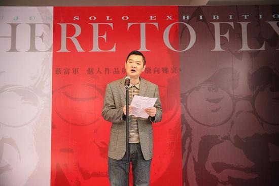 蔡富军个人作品展《飞向哪里》在广西桂林市花桥美术馆隆重开幕