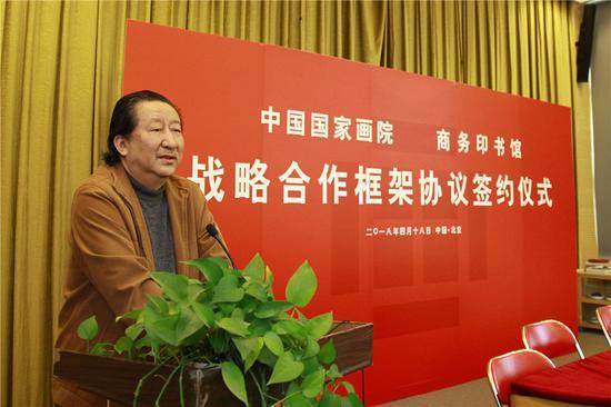 中国国家画院杨晓阳致辞