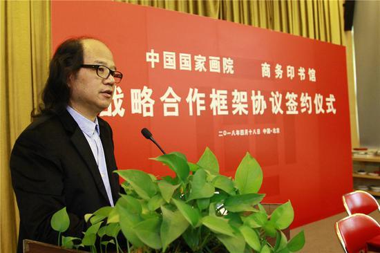 中国国家画院副院长张晓凌主持仪式