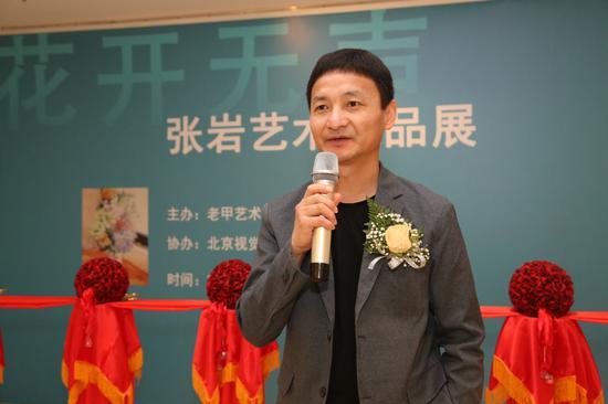 著名艺术评论家、策展人杨卫在张岩艺术作品展展览开幕仪式上致辞