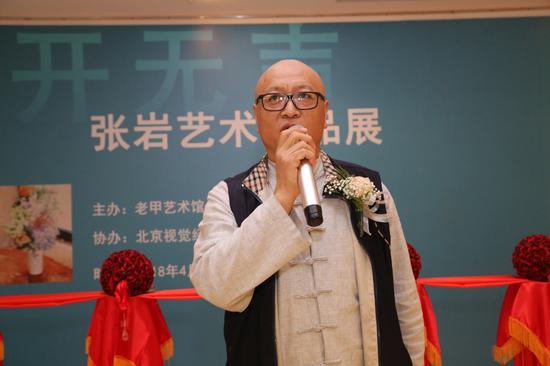 中华全国总工会国礼画家杨先在张岩艺术作品展开幕仪式上致辞