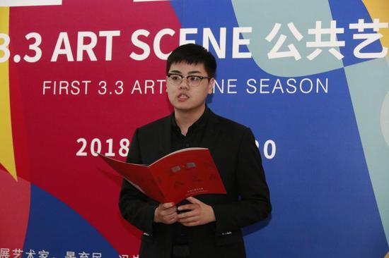 主办方:华顿国际投资有限公司3.3大厦总经理谢罗聪