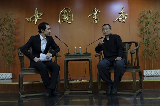 第八届北京阅读季:听宿悦谈书法艺术