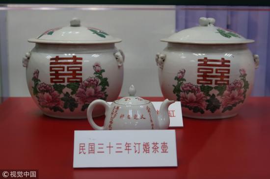 图:民国三十三年订婚茶壶