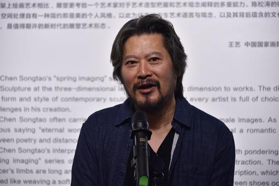 中国国家画院研究员王艺