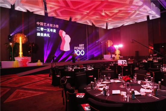2016年中国艺术权力榜颁奖典礼现场