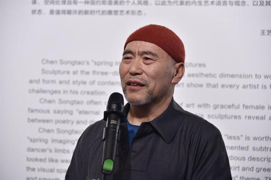 鲁迅美术学院雕塑系教授陈连富
