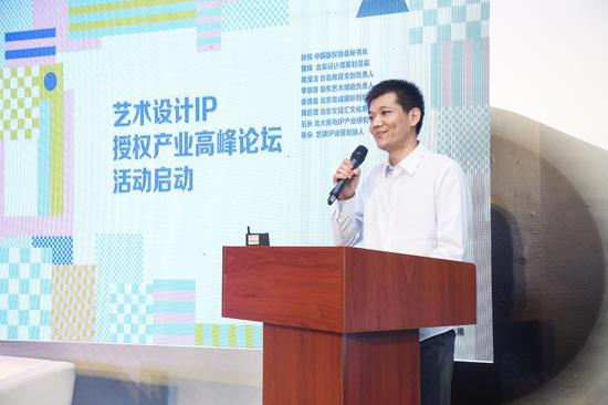 中国版权协会艺委会秘书长秦博致辞