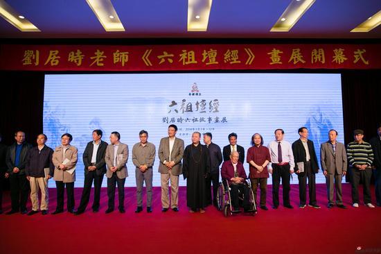 刘居时六祖故事画展在上海隆重开幕