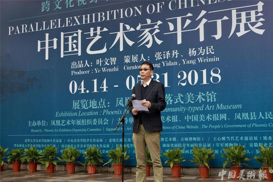 江汉大学艺术学院、现代艺术学院院长王心耀致辞