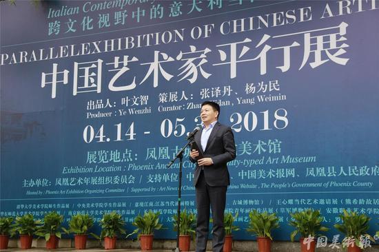 北京拍卖行业协会会长、北京华辰拍场有限公司董事长甘学军致辞