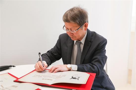 云南省博物馆馆长_马文斗签定证书