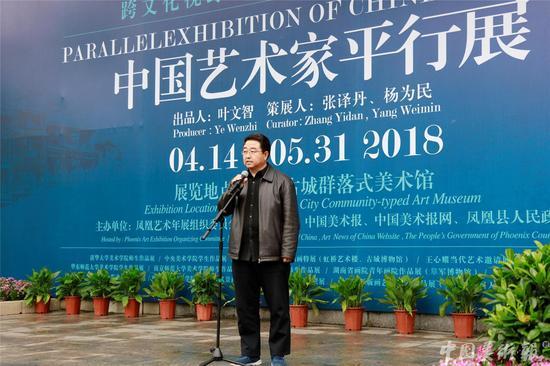 呼和浩特职业学院美术学院院长赵福致辞