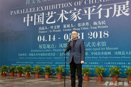 湖南省文联党组成员副主席、湖南省画院院长刘云致辞