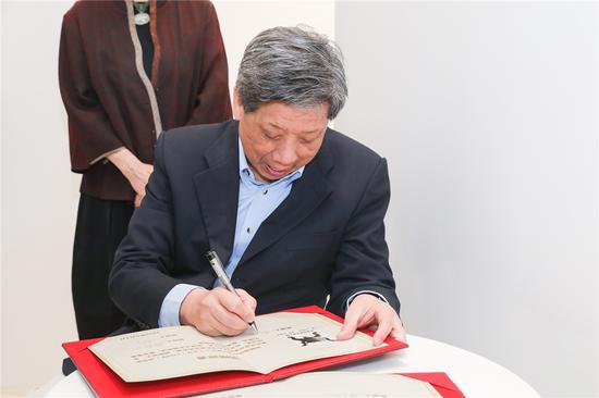 上海博物馆前副馆长_陈克伦签定证书