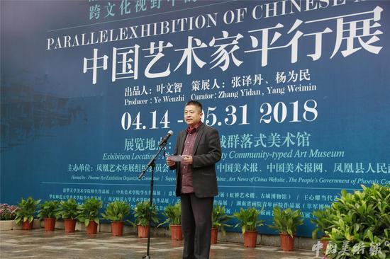 江苏油画雕塑院副院长、江苏省油画协会秘书长孙俊致辞