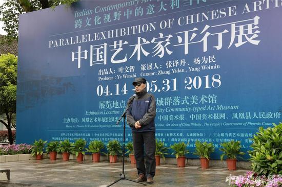 深圳大学版画研究所所长靳保平致辞