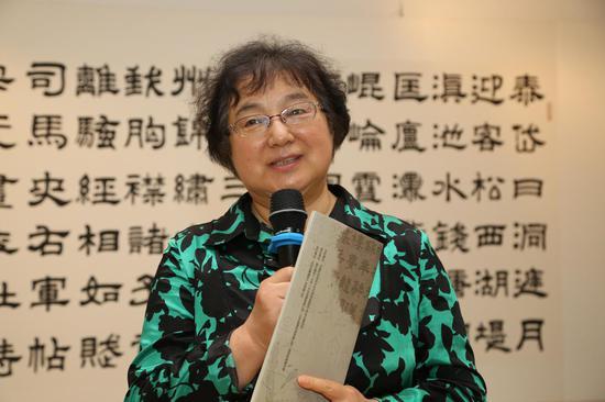 原中宣部新闻局副局长张文祥女士致辞