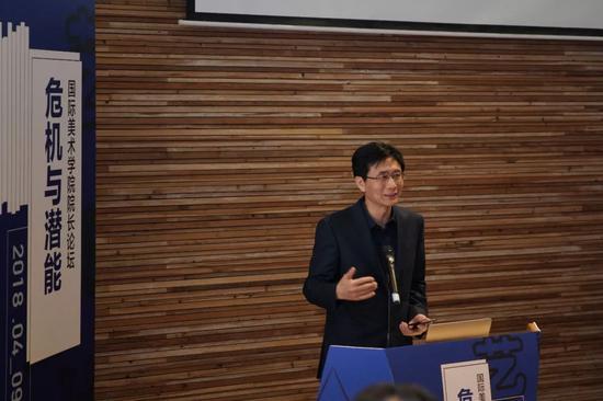 中国美术学院艺术人文学院院长曹意强教授主持主题演讲