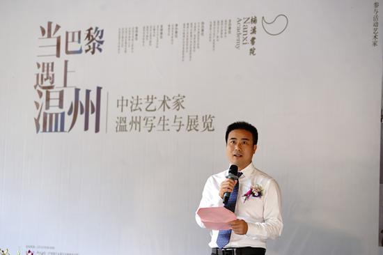 永嘉县委常委、宣传部部长叶朝阳致词