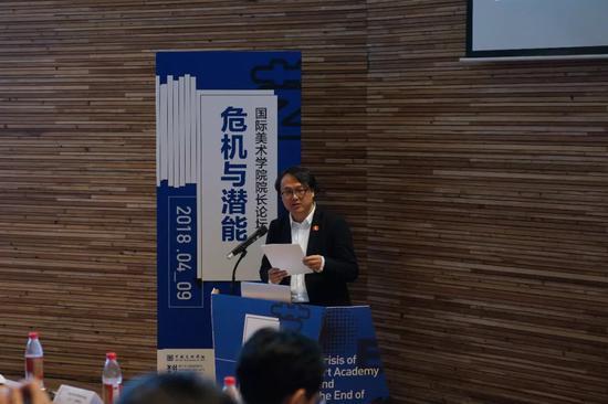 主讲人:中国美术学院副院长高世名