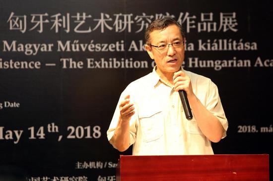 中国艺术研究院院长 连辑致辞