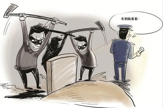 盗墓黑帮贩卖文物523件 民警充当保护伞还监守自盗
