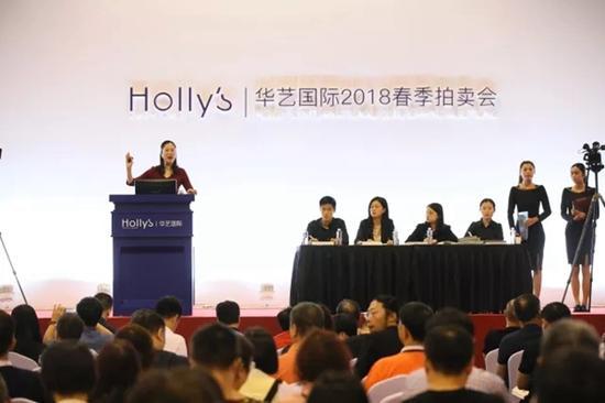 华艺国际2018春拍现场