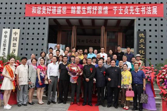 著名书法家于士贞作品展在北京德贞艺术馆隆重开幕