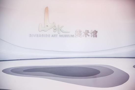 """""""达芬奇与鲁班艺术科学国际大展""""首次展出达芬奇原作《美丽的公主》"""