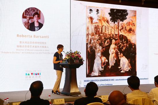 达·芬奇博物馆馆长Roberta Barsanti演讲