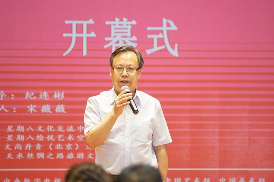 中央数字电视书画频道董事局主席王平在现场发言