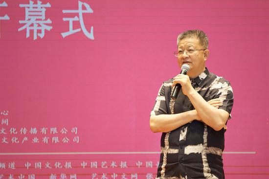 中国国家画院副院长曾来德致开幕词
